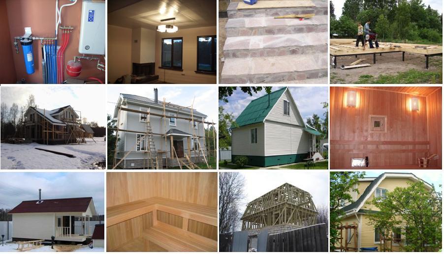 Заборы Строительство домов, коттеджей Крымск доска